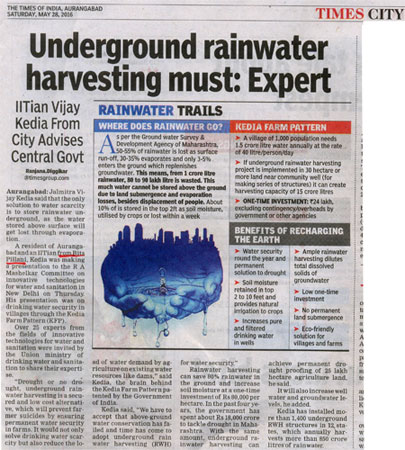 rainwater harvesting under CSR